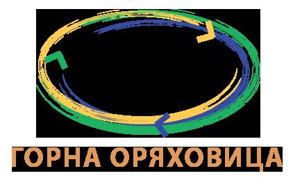 """Представяне на проект  """"Община Горна Оряховица работи за общество с нулеви отпадъци"""" на Националната Асамблея на АСЕКОБ"""